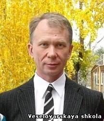 директор школы - Игорь Александрович Лепин